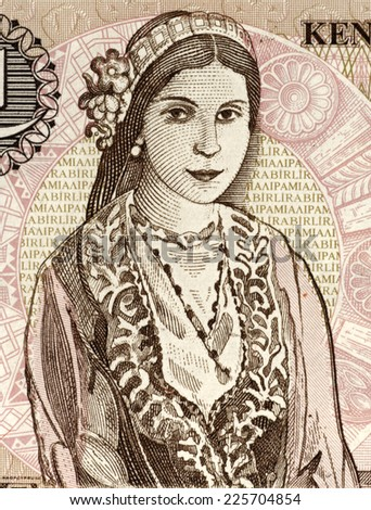 CYPRUS - CIRCA 1997: Cypriot Girl on 1 Pound 1997 banknote from Cyprus. - stock photo