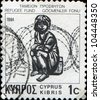 CYPRUS - 1972: Stamp printed in Cyprus shows a sitting refugee (refugee fund), 1970 - stock photo