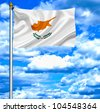 Cyprus waving flag against blue sky - stock photo