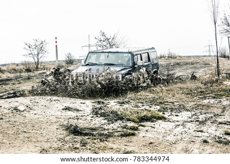 Czech republic, Hummer cenrum Prague, editorial use only, April 19, 2017,  Big offroad in water and mud