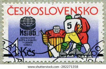CZECHOSLOVAKIA - CIRCA 1985: A postage stamp printed in CZECHOSLOVAKIA shows Spartakiada 1985, Prague, Czechoslovakia, circa 1985 - stock photo