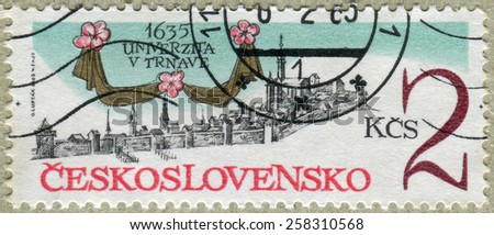 CZECHOSLOVAKIA - CIRCA 1985: a stamp from Czechoslovakia shows image commemorating the 350th anniversary of the University of Trnava, circa 1985. - stock photo