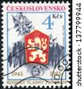 CZECHOSLOVAKIA - CIRCA 1985: a stamp printed by Czechoslovakia shows Coats of Arms of Czechoslovak towns, circa 1985 - stock photo