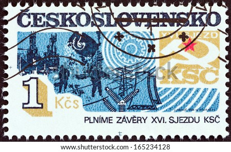 "CZECHOSLOVAKIA - CIRCA 1982: A stamp printed in Czechoslovakia from the ""Achievements of Socialist Construction (2nd series)"" issue shows Industry, circa 1982.  - stock photo"
