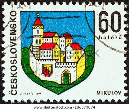 "CZECHOSLOVAKIA - CIRCA 1973: A stamp printed in Czechoslovakia from the ""Arms of Czech Regional Capitals (4th series)"" issue shows coat of arms of Mikulov town, circa 1973.  - stock photo"