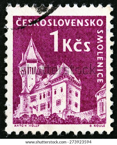 "CZECHOSLOVAKIA - CIRCA 1960: A stamp printed in Czechoslovakia from the ""Czechoslovak Castles"" issue shows Smolenice castle, circa 1960. - stock photo"