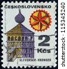 """CZECHOSLOVAKIA - CIRCA 1971: A stamp printed in Czechoslovakia from the """"Regional Buildings"""" issue shows belltower, Hornsek, circa 1971. - stock photo"""