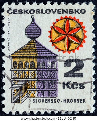 "CZECHOSLOVAKIA - CIRCA 1971: A stamp printed in Czechoslovakia from the ""Regional Buildings"" issue shows belltower, Hornsek, circa 1971. - stock photo"