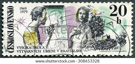 CZECHOSLOVAKIA - CIRCA 1979: A stamp printed in Czechoslovakia shows Artist and Model, Dove, Bratislava Castle, Fine Arts Academy, Bratislava 30th anniversary Slovak Technical University, circa 1979 - stock photo