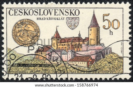 CZECHOSLOVAKIA - CIRCA 1982: A stamp printed in CZECHOSLOVAKIA  shows Castle Krivoklat , circa 1982