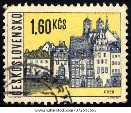 CZECHOSLOVAKIA - CIRCA 1965: A stamp printed in Czechoslovakia shows Cheb City View, circa 1965 - stock photo