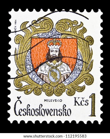 "CZECHOSLOVAKIA - CIRCA 1984: A stamp printed in Czechoslovakia, shows Coats of arms of Milevsko, with the same inscription, from the series ""Coats of arms of the Czechoslovak cities"", circa 1984"