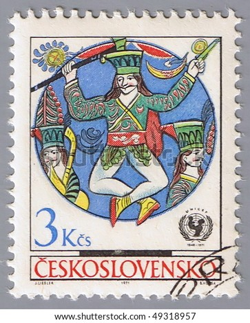 CZECHOSLOVAKIA - CIRCA 1971: A stamp printed in Czechoslovakia shows examples folk decorative art, devoted to 25-th anniversary of UNICEF, series, circa 1971