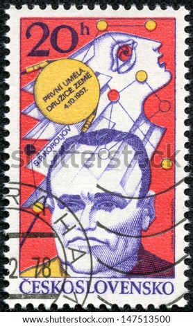 CZECHOSLOVAKIA - CIRCA 1977: A stamp printed in Czechoslovakia, shows portrait of the Soviet engineer and inventor of Sergey Korolev and sputnik emblem, circa 1977 - stock photo