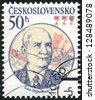 CZECHOSLOVAKIA - CIRCA 1983: A stamp printed in Czechoslovakia shows portrait of the Soviet Marshal Ivan S. Konev (1897-1973), 30th anniversary of Czechoslovak-Soviet defense treaty, circa 1983 - stock photo