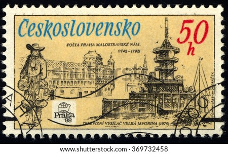 CZECHOSLOVAKIA - CIRCA 1988: A stamp printed in Czechoslovakia shows Postal Museum, circa 1988 - stock photo