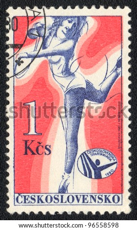 CZECHOSLOVAKIA - CIRCA 1978: A stamp printed in CZECHOSLOVAKIA  shows  sportswoman on sports festival, from series, circa 1978