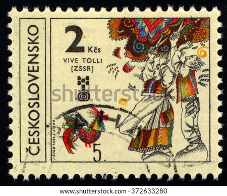CZECHOSLOVAKIA - CIRCA 1981: A stamp printed in Czechoslovakia, shows 8th Biennial Exhibition of Children's Book Illustrations, circa 1981  - stock photo