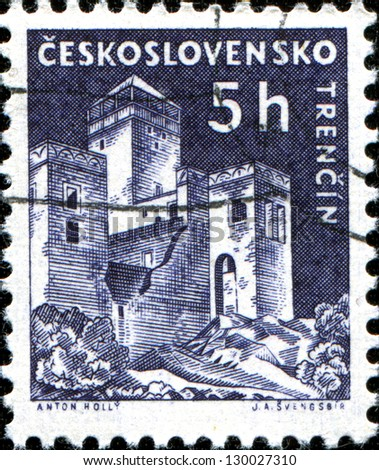 CZECHOSLOVAKIA - CIRCA 1960: A stamp printed in Czechoslovakia, shows Trencin Castle, circa 1960 - stock photo