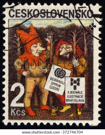 CZECHOSLOVAKIA - CIRCA 1985: A stamp printed in Czechoslovakia to commemorate 10th Biennial Exhibition of Book Illustrations for Children, Bratislava shows Elves by Gennady Spirin, circa 1985 - stock photo