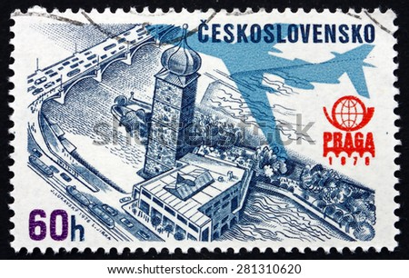 CZECHOSLOVAKIA - CIRCA 1976: a stamp printed in the Czechoslovakia shows Old Water Tower and Manes Exhibition Hall, Prague, circa 1976 - stock photo