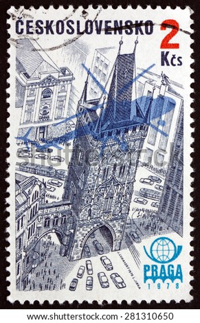 CZECHOSLOVAKIA - CIRCA 1976: a stamp printed in the Czechoslovakia shows Powder Tower, is one of the Original 13 City Gates in Old Town, Prague, circa 1976 - stock photo