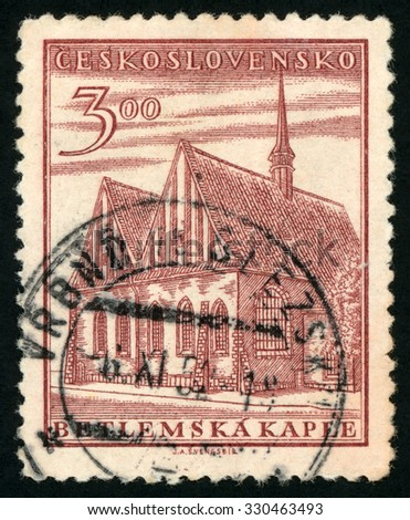 CZECHOSLOVAKIA - CIRCA 1952: post stamp printed in Czech (Ceskoslovensko) shows Bethlehem chapel Prague; 550 anniversary of installation Jan Hus as pastor; Scott 535 A212 3k red brown; circa 1952