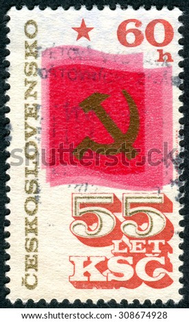 CZECHOSLOVAKIA - CIRCA 1976: Postage stamp printed in Czechoslovakia, is devoted to the 55th anniversary of the Czechoslovak Communist Party, shows Hammer and Sickle, circa 1976 - stock photo
