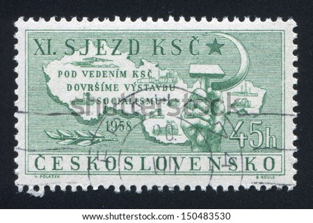CZECHOSLOVAKIA - CIRCA 1958: stamp printed by Czechoslovakia, shows Map, hammer and sickle, circa 1958