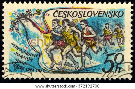 CZECHOSLOVAKIA - CIRCA 1980: stamp printed by Czechoslovakia, shows Runners and Dove, circa 1980