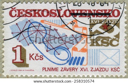 CZECHOSLOVAKIA - CIRCA 1984: stamp printed by Czechoslovakia, shows 16th Party Congress Goals and Projects, circa 1984 - stock photo