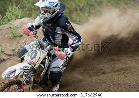 CZERWIONKA, POLAND - SEPTEMBER 2: Unidentified rider in action on Poland Top Amator Cup 2011.