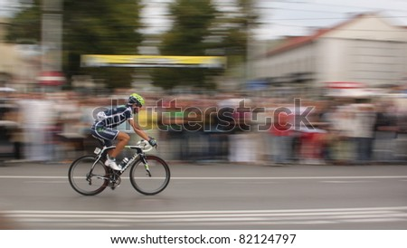 CZESTOCHOWA, POLAND - AUGUST 1 - A moment of the second stage of Tour de Pologne 2011, on August 1,2011 in Czestochowa, Poland - stock photo