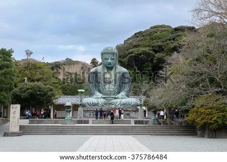 Daibutsu - The Great Buddha of Kotokuin Temple in Kamakura, Japan - stock photo