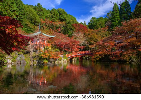 Daigoji Temple with autumn red maple foliage in Kyoto, Japan - stock photo