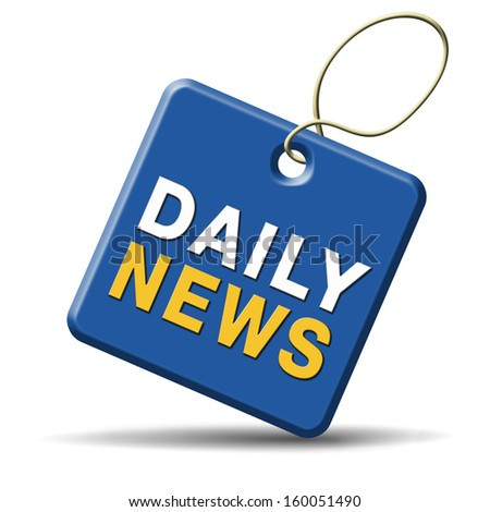 daily news breaking latest article or press release hot item button icon or newsletter sticker.
