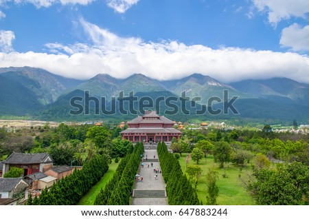 Dali, China - April 20,2017 : Yutong Avalokitesvara Hall is one of the temple that located in The Three Pagodas of Chongsheng Temple near Dali Old Town, Yunnan province, China.