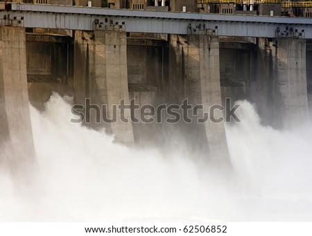 Dam - stock photo