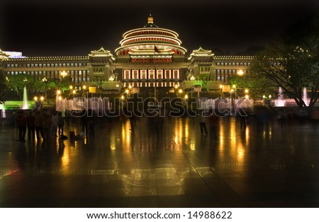 "Dancing at night Renmin ""People's"" Square, Great Hall of the People, Chongqing, Sichuan, China - stock photo"