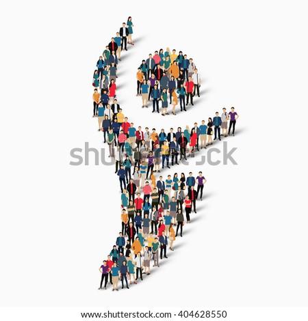 Dancing Man Symbol People Stock Illustration 404628550 Shutterstock