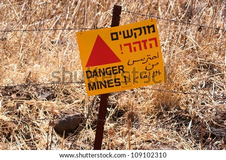 Danger mines - old sign warning of land mines or minefield in the Golan Heights, Israel. - stock photo