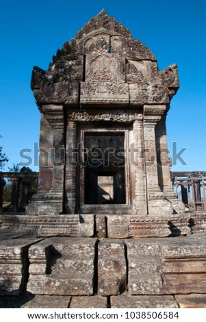 Dangrek Mountains Cambodia, view of eastern entrance to Gopura IV at the 11th century Preah Vihear Temple complex