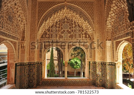 Daraxa viewpoint (Mirador de Daraxa), Palace of Alhambra in Granada, Spain