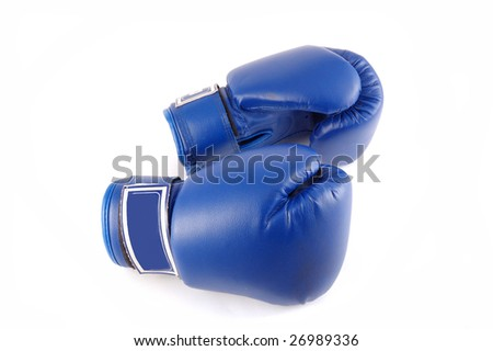 dark blue boxer glove on a white background