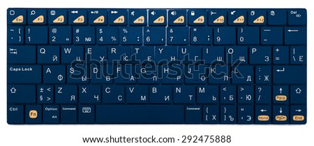 Dark blue chrome modern laptop bluetooth keyboard isolated on white
