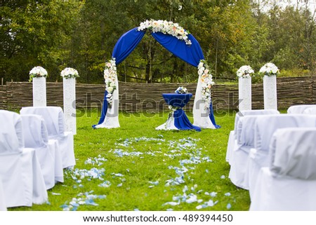 Dark Blue Wedding Arch Decorated White Stock Photo (Royalty Free ...