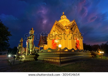 Dark Clouds, Thunderstorm with lightning at Wat Khao Ka Lok (Buddhist Temple), Sam Roi Yot District, Prachuap Khiri Khan, Thailand - stock photo