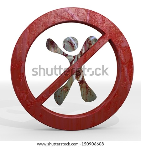 3d graphic with nice happy character sign not allowed stock photo