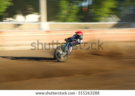 DAUGAVPILS, LATVIA - MAY 31, 2015: Match of Speedway polish league NICE Lokomotiv - Start 61:29