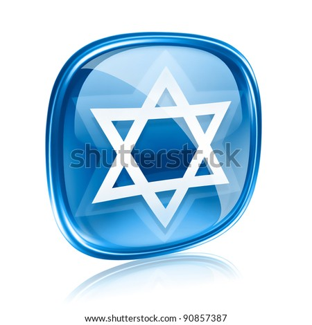Star Of David Stock Images Royalty Free Images Amp Vectors